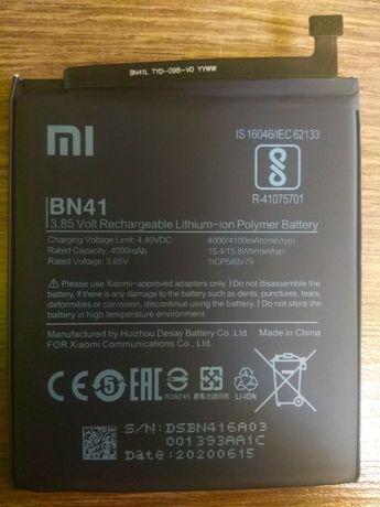 Bateria Xiaomi BN41