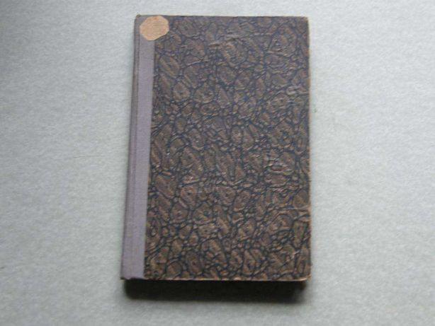 Старый учебник Английского языка Царизм Самоучитель , Rare