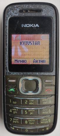 Nokia 1208, 1800, 105, 7360