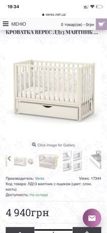 Продается детская кроватка весер лд13 с маятником