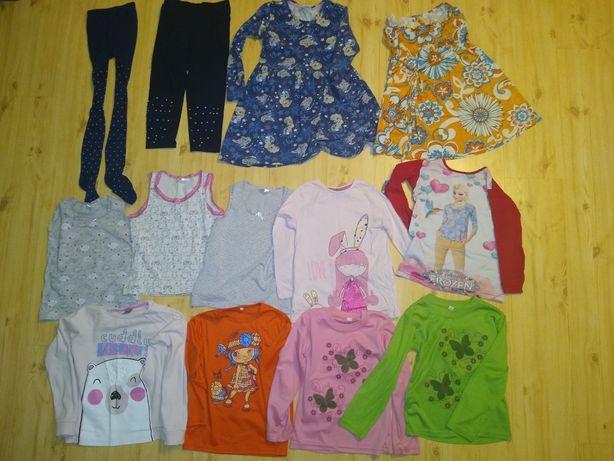 Paczka ubrań dla dziecka