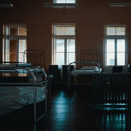 Mieszkanie pracownicze