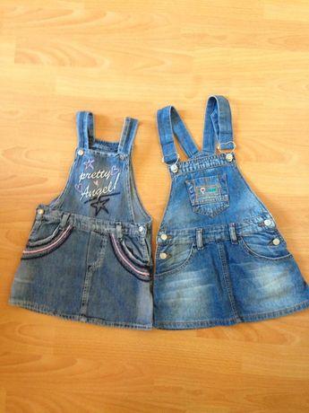 Сарафан джинсовый 92,98 рост