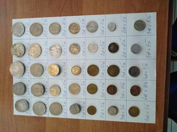 Sprzedam monety różne