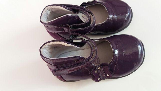 Buty Balerinki Nelli Blu dla dziewczynki rozmiar 21