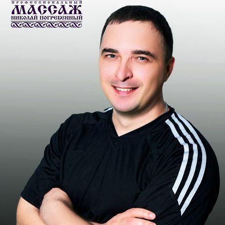 Массаж Луганск. Антицеллюлитный массаж. Медицинское образование.