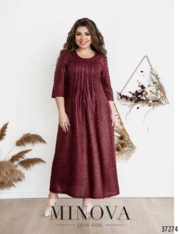 Платье с рукавом макси, большой, 64 р-р. Новое. Шикарное. См мерочки