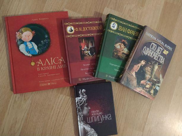 Książki po rosyjsku