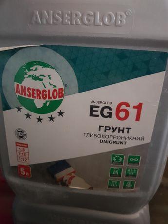 Грунт концентрат anserglob 5литров не просроченный