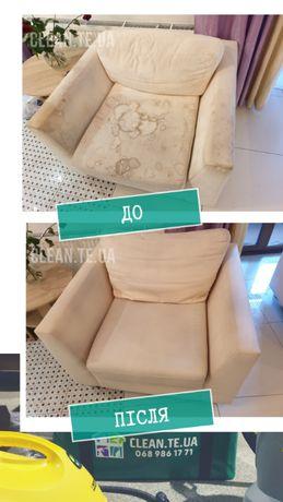 Чистка дивана на дому | Виїзна хімчистка меблів