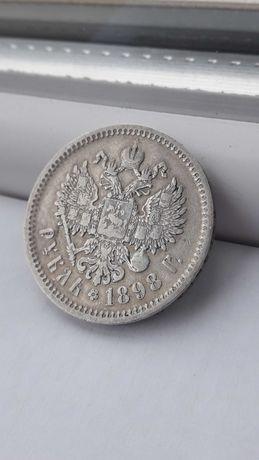Монета рубль 1898