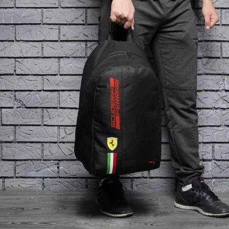 Агонь! Рюкзаки мужские, городской спортивный рюкзак\портфель школьный.