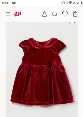 HM бархатне червоне плаття святкове