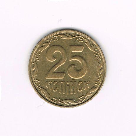Moneta ukraińska z 2013 roku - 25 kopiejek
