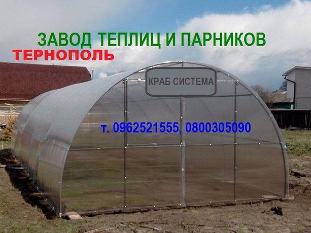 Теплицы с поликарбонатом 3х6 3х4 4х8 4х6 наилучшего качества от ЗАВОДА