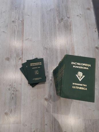 Encyklopedia powszechna