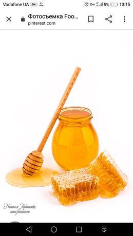 Продам мёд 2020 года, 1 л. 100грн