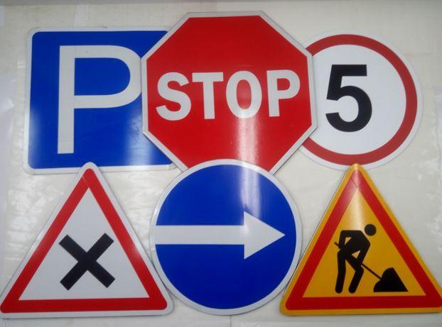 Дорожные знаки и указатели. Изготовление индивидуальных знаков.