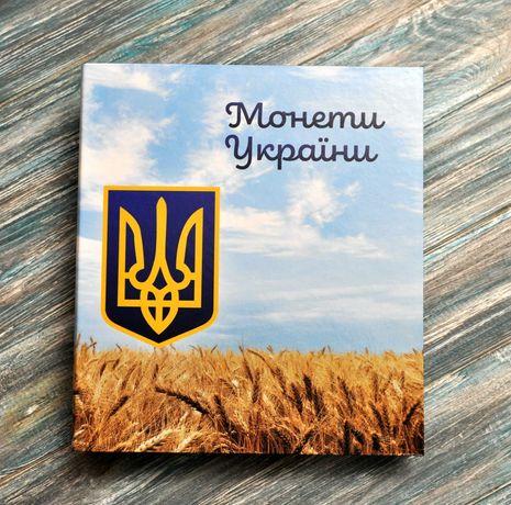"""Альбом для обігових монет України  """"Монети України"""" - 5 листів"""