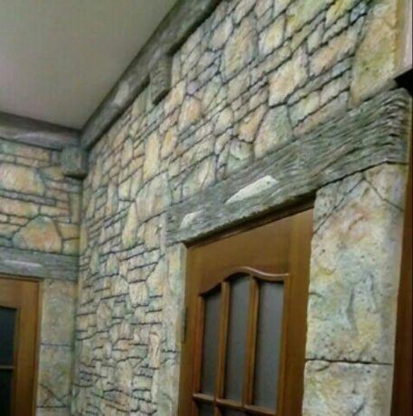 Арт бетон камины , беседки, барбекю комплекс ,клумбы ,   водопады