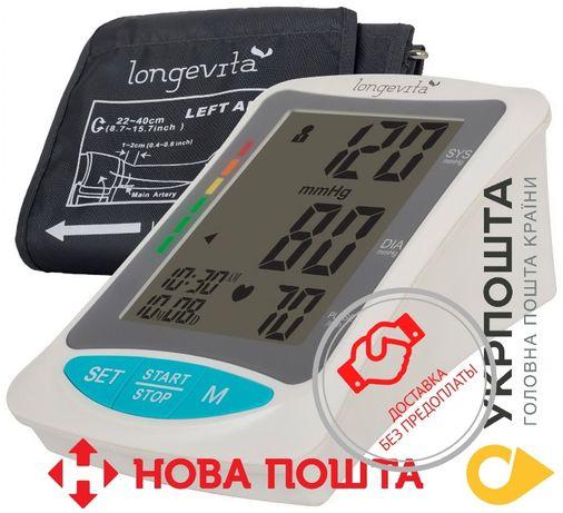 Качество+Точность! Тонометр автомат аппарат измерения давления тиск