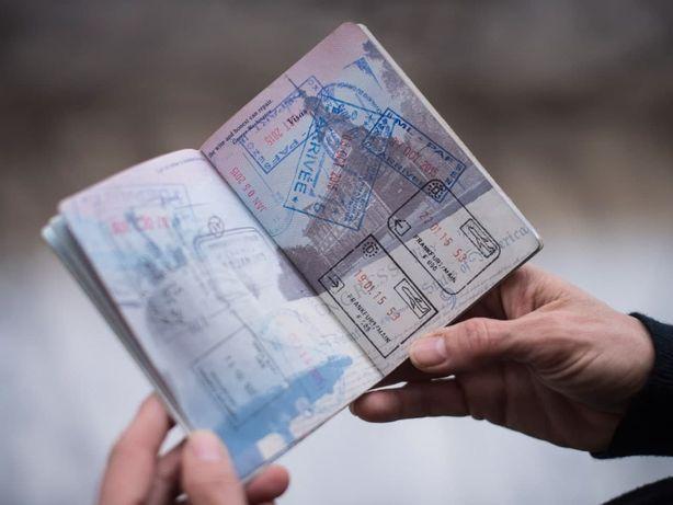 Помощь в получении гражданства и паспорта ЕС