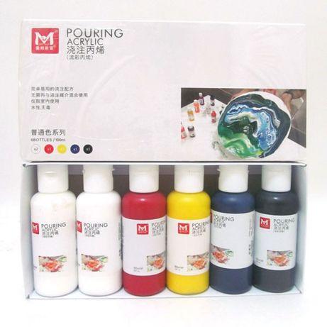 Жидкий акрил набор 6 цв по 100 мл Опт Розница краски фарби рисование т