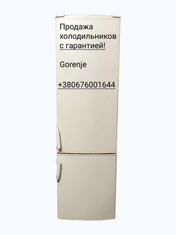 Двухкамерный холодильник Gorenje с ГАРАНТИЕЙ, кап.ремонт