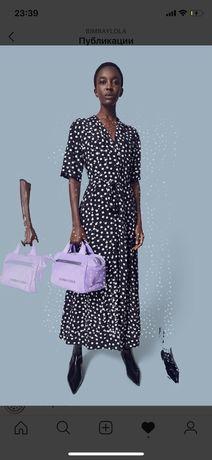 Bimba y lola платье