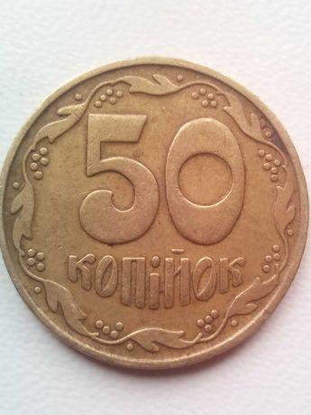 Монеты 50(четырехягодник),25 копеек 1992г