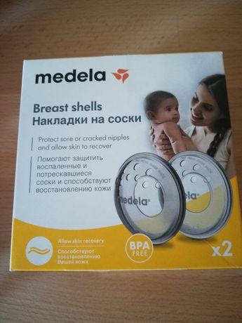 Medela вентелируемые накладки на соски