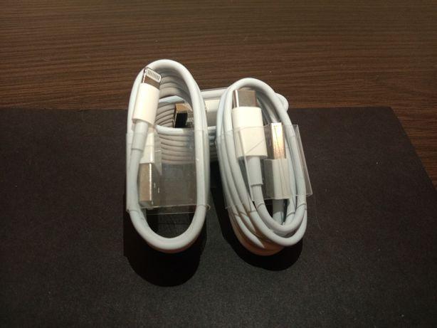 Зарядка-кабель /8 pin/type-c/