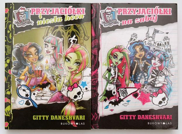 2 książki Monster High