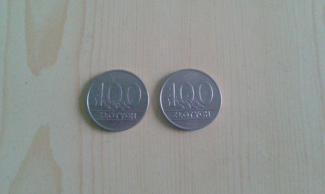 Stare monety z PRLU