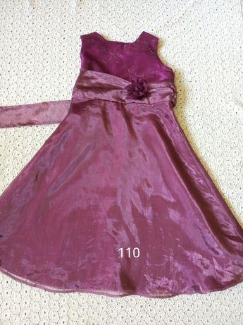 Sukienka rozm 110