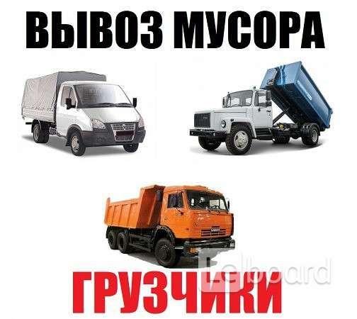 Вывоз мусора Бровары Княжичи Требухов Дударков