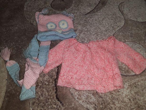 Одяг для ляльки кукли Бебі борн