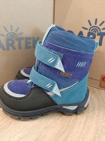 Buty śniegowe ocieplane dziecięce BARTEK trzewik wysyłka rozmiar 24