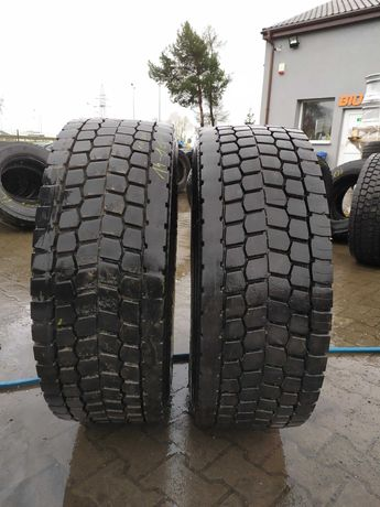 315/60R22.5 OPONA Bridgestone R-Drive 001 , 14-16mm napęd