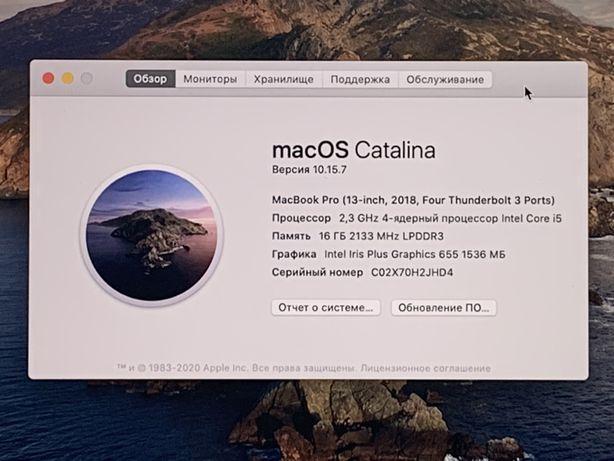 Apple Macbook Pro Retina 13.3 i5 16gb 256ssd