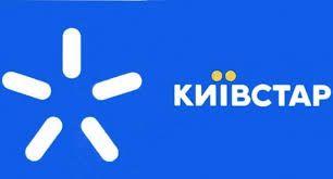 Красивые номера kyivstar VIP, золото платина - тариф без границ lite+.