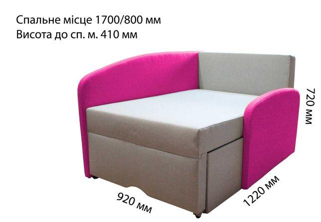 Детский диван раскладной 80х170/200 выдвижной ящик Доставка бесплатно!