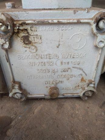 Продам концевые выключатели к электроприводам тип ВП-701у