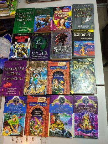 Книги фантастические ужасы   200 руб