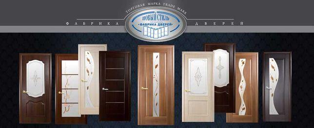 Установка - Продажа. Двери входные, межкомнатные.