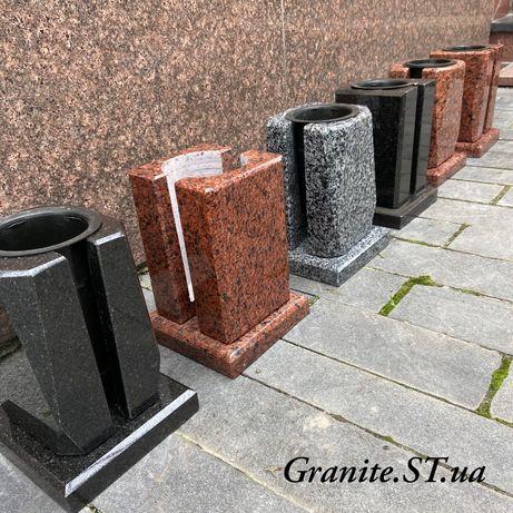 Гранітні вази.Квадратні гранітні вази.Вазы гранитные