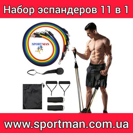 Набор эспандеры для фитнеса 11 в 1 фитнес резинки трубчатые на подарок