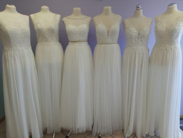 Suknie ślubne polecam