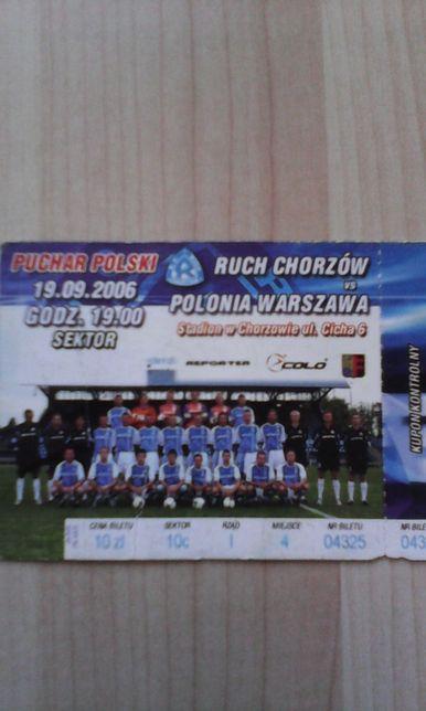 Puchar Polski Ruch Chorzów-Polonia Warszawa 19.09.2006