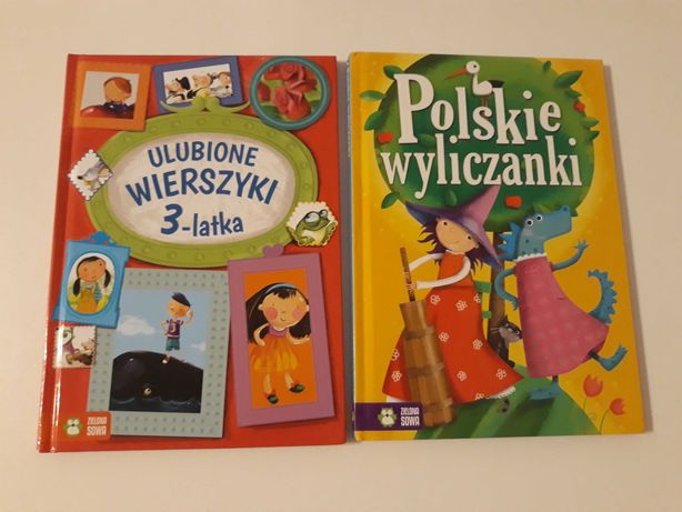 Ksiazka,ksiazeczki,wierszyki 3 latka,polskie wyliczanki,Zielona sowa